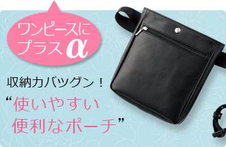 カーシーカシマ(enjoy)の事務服 A9-EAJ636