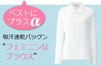 カーシーカシマ(enjoy)の事務服 A9-EAZ708