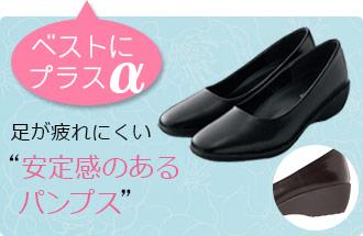 カーシーカシマ(enjoy)の事務服 A9-EAZ602