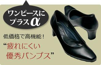 カーシーカシマ(enjoy)の事務服A9-EAJ636