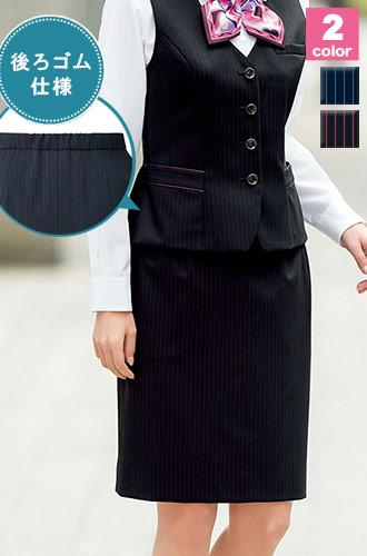 BONMAX(ボンマックス)の事務服 ストライプタイトスカート 34-ls2199