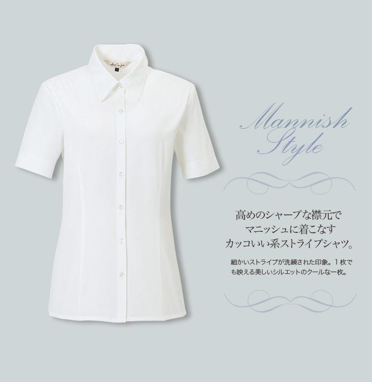 細かいストライプのマニッシュな半袖ブラウス<白>(21-06095) メイン画像