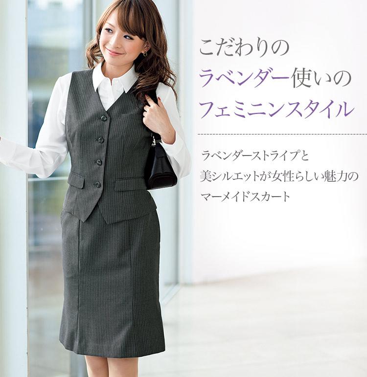 マーメイドスカート 21-51492  1枚目画像