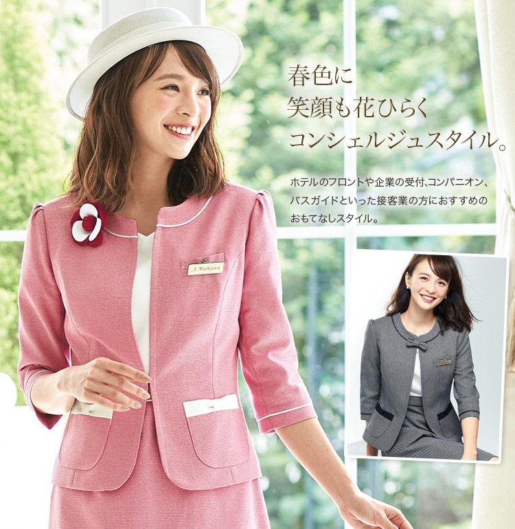 ピンクとネイビー2色展開の華やかなノーカラージャケット(21-86520) メイン画像
