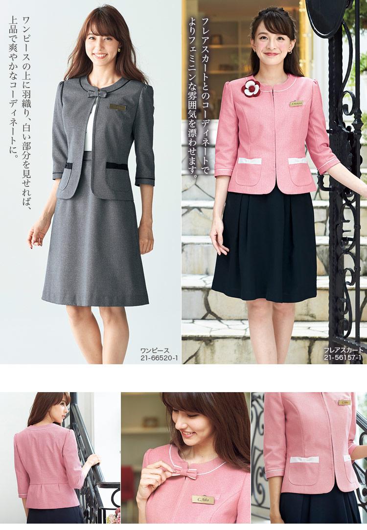 ピンクとネイビー2色展開の華やかなノーカラージャケット(21-86520) 2枚目画像