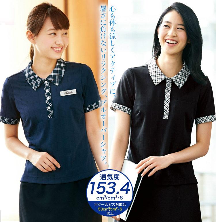 <高通気>女性らしさと親しみやすさをかなえるプルオーバーシャツ(22-AR1603) メイン画像