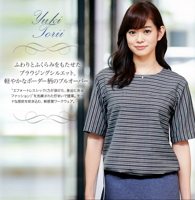 YUKI TORII ふんわりシルエットが魅力のボーダー柄プルオーバー(22-YT1711) メイン画像