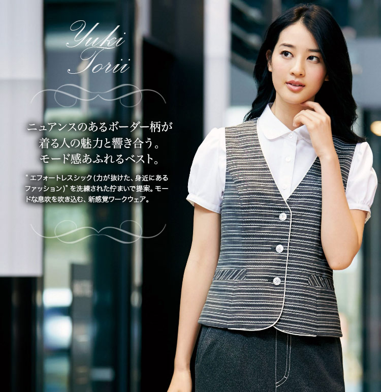 YUKI TORII ニュアンスのあるボーダー柄が魅力のベスト(22-YT2711) メイン画像