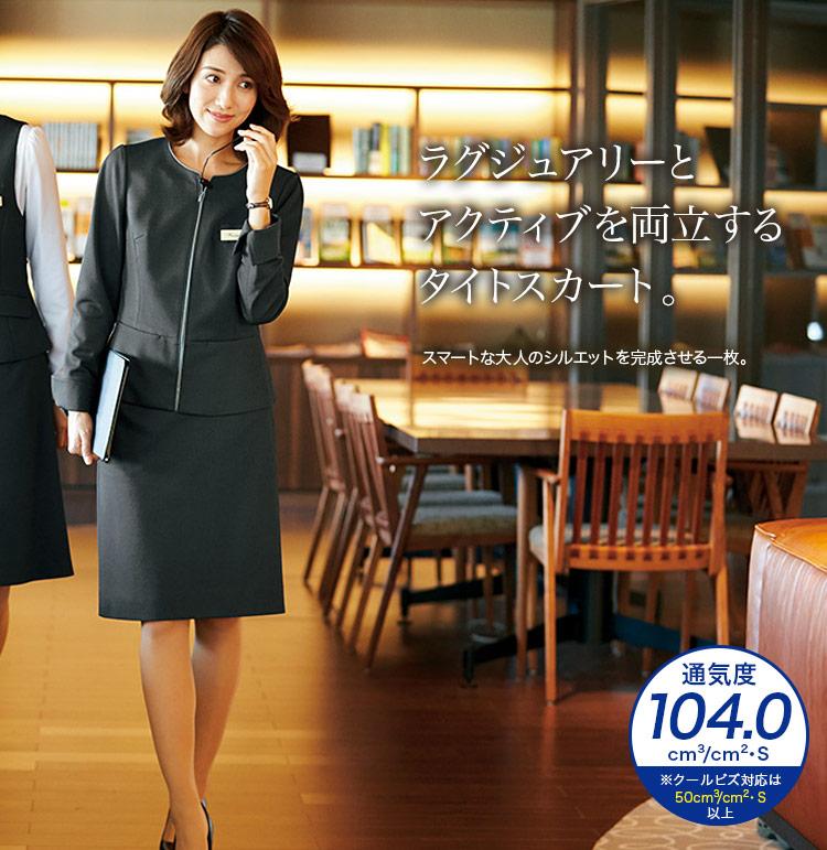 YUKI TORII スマートな大人シルエットを完成させるタイトスカート(22-YT3306) メイン画像