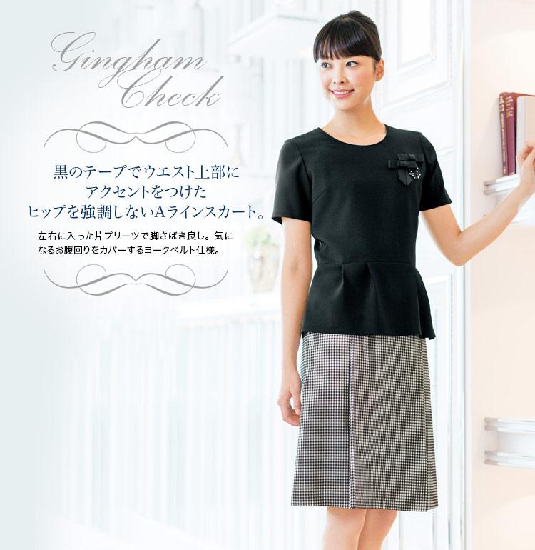 YUKI TORII ギンガムチェックのAラインスカート(22-YT3705) メイン画像