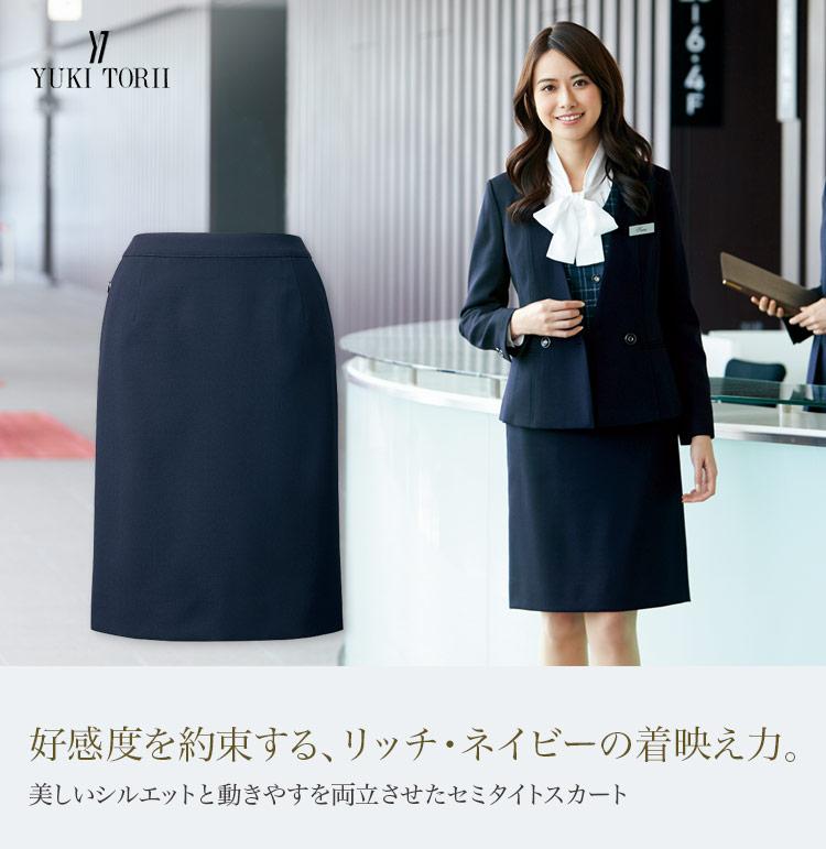 タイトスカート 22-YT3916 1枚目画像