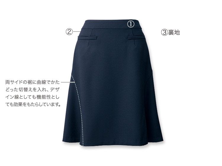 フレアスカート 22-YT3917 詳細画像