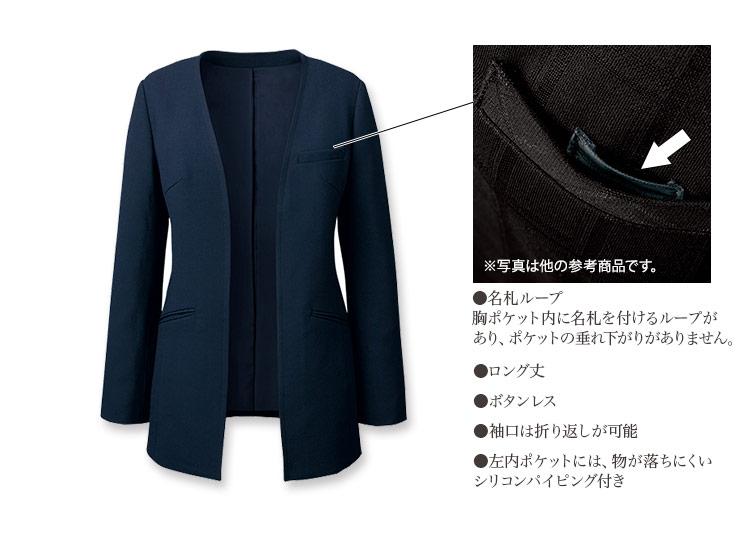 ジャケット 22-YT4917 詳細画像