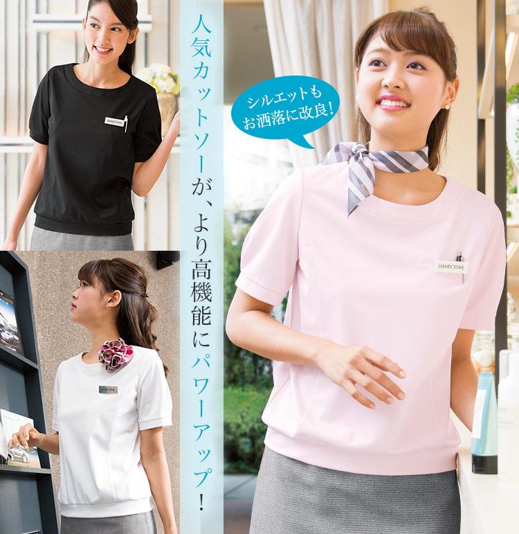 吸水性にUVカット等、機能やシルエットが進化したパフ袖オーバーTシャツ(23-WP328) メイン画像