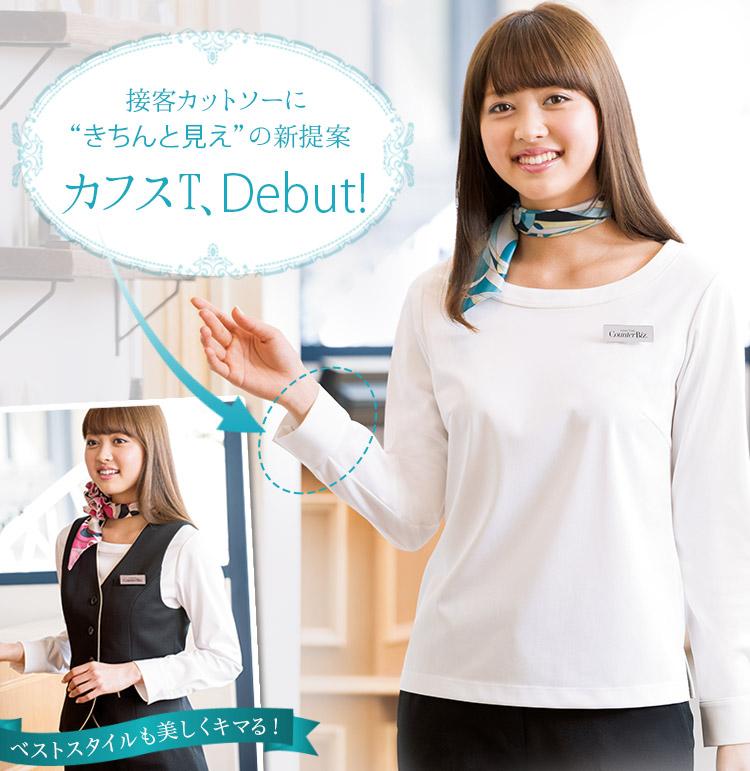長袖カフスTシャツ(23-wp371)メイン画像