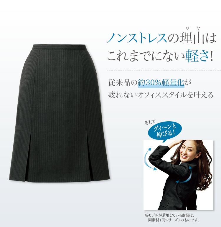 スカート 28-GSKL1252 1枚目画像