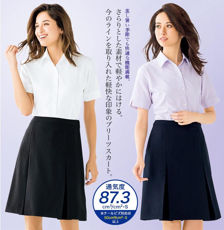 [Axia] 快適性と綺麗なシルエット、軽快なプリーツスカート(34-AS2293) メイン画像