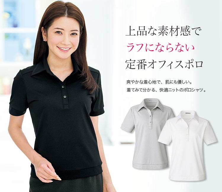 ポロシャツ(34-KK7807)メイン画像