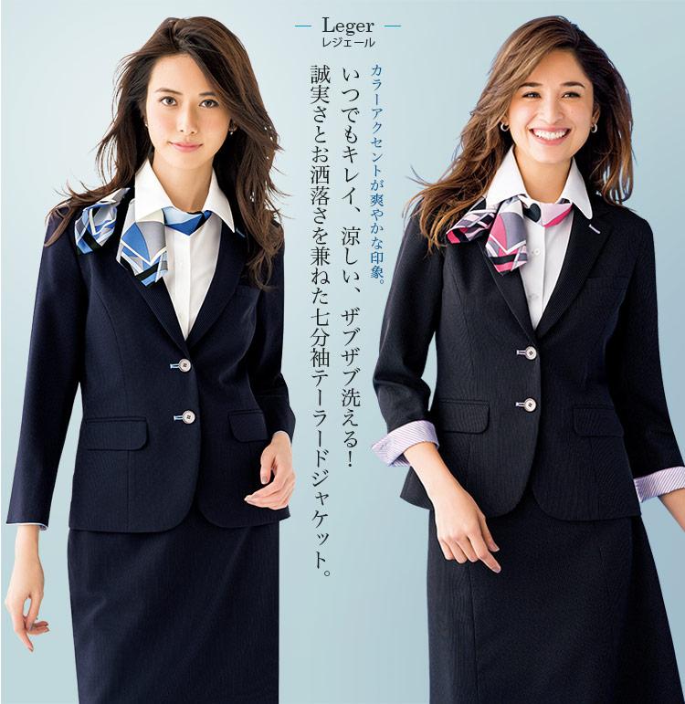 [Leger] 涼しさとイージーケアが魅力の七分袖テーラードジャケット(34-LJ0762) メイン画像