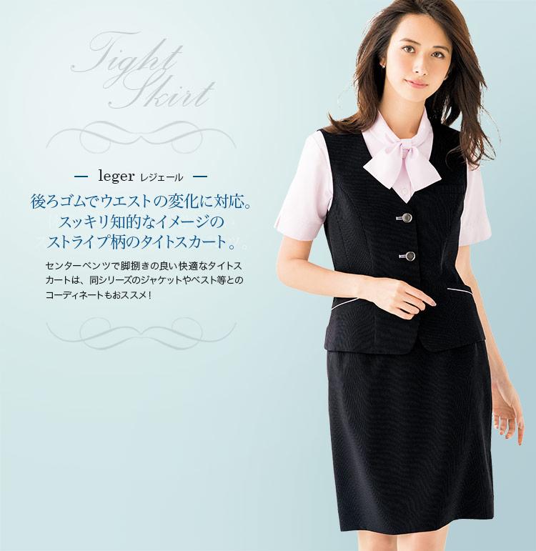 [Leger] 涼しさとイージーケアが魅力の知的なタイトスカート(34-LS2754) メイン画像