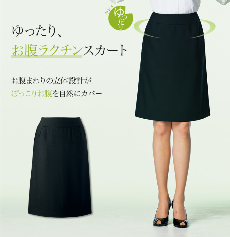 セミAラインスカート 89-15930 1枚目画像