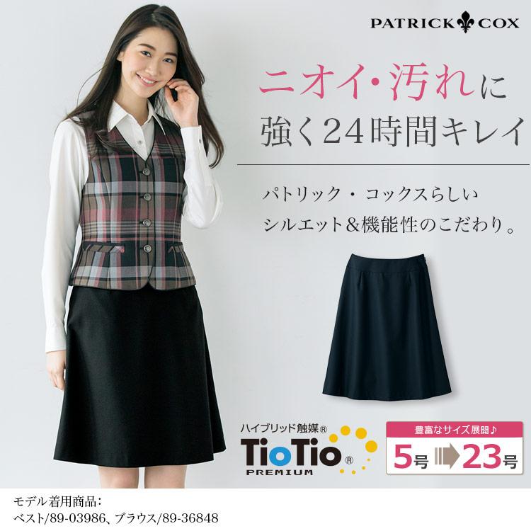 パトリック・コックスらしい優雅なAラインスカート (89-16360) メイン画像