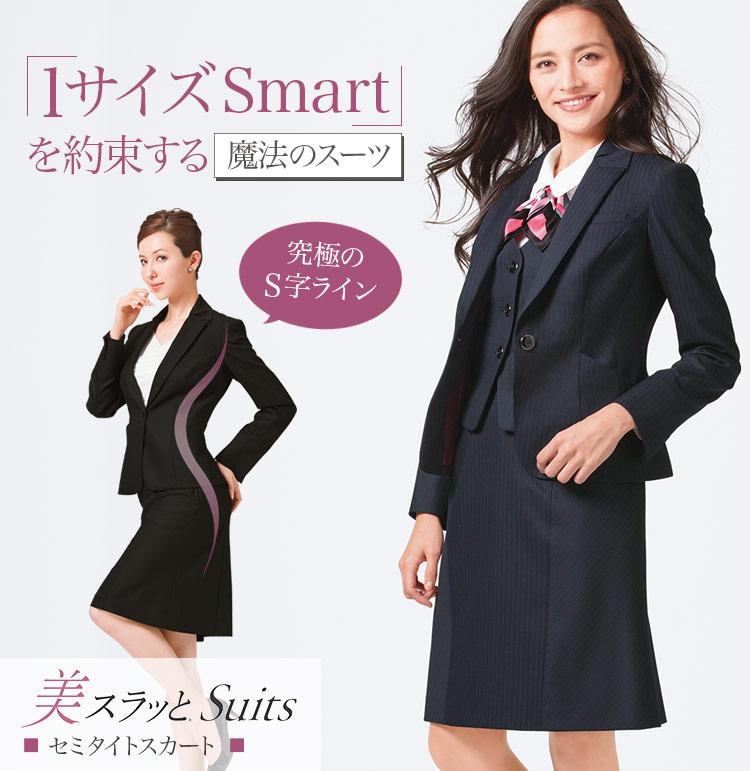 セミタイトスカート A9-EAS476 1枚目画像