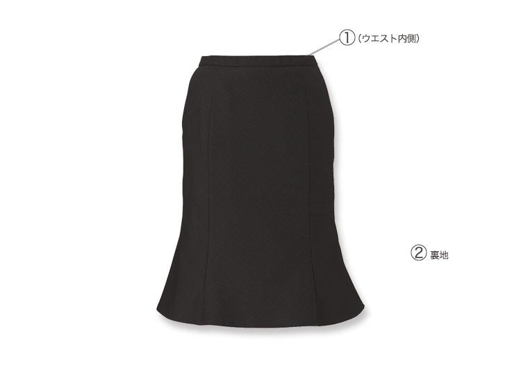 マーメイドスカート A9-EAS584 A9-EAS583 詳細画像