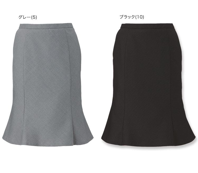 マーメイドスカート A9-EAS584 カラーバリエーション