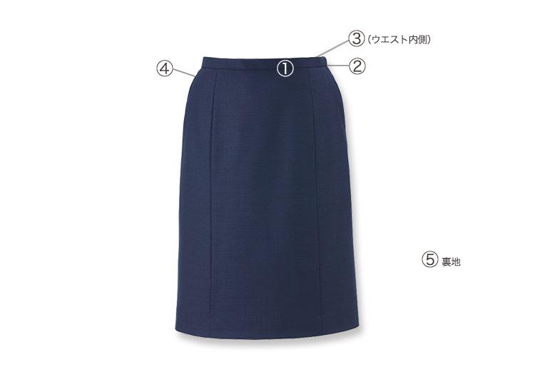 セミタイトスカート A9-EAS680 詳細画像