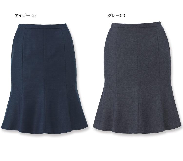 マーメイドスカート A9-EAS681 カラーバリエーション