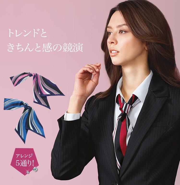 スカーフ A9-EAZ487 1枚目画像