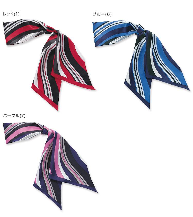 スカーフ A9-EAZ487 カラーバリエーション