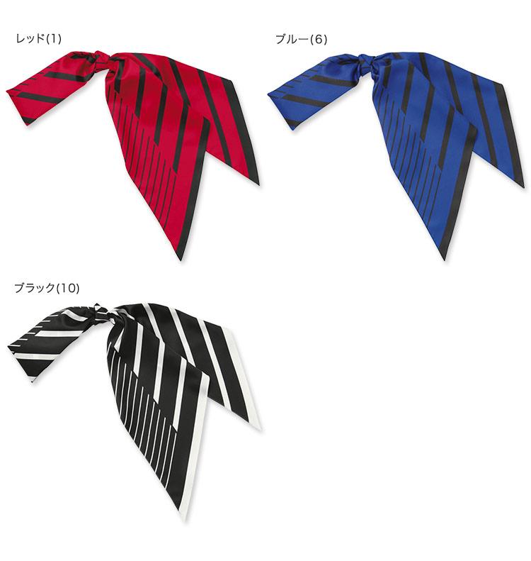 スカーフ A9-EAZ600 カラーバリエーション