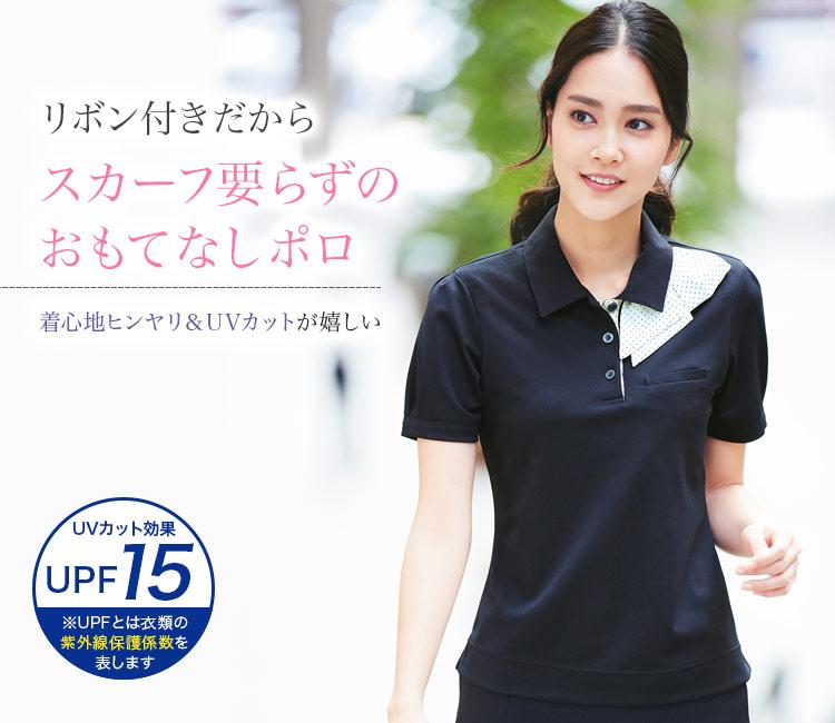 ポロシャツ(A9-ESP403)メイン画像