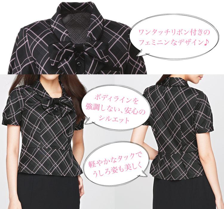 ポロシャツ(A9-ESP451)メイン画像2