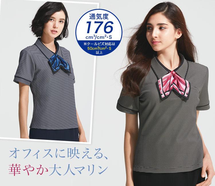 ポロシャツ(A9-ESP557)メイン画像