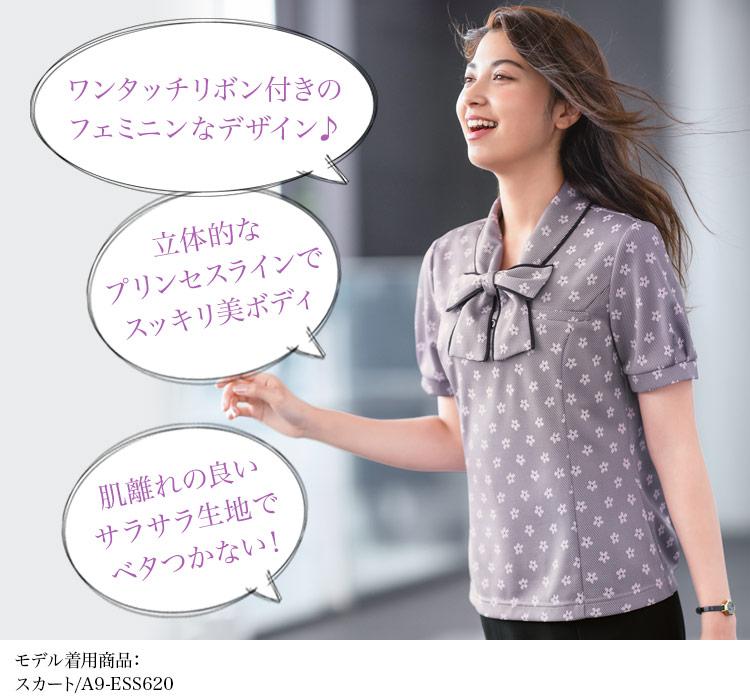 ポロシャツ(A9-ESP558)メイン画像2