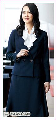 ユキトリイならではの美しさ、快適なストレッチ・ジャケット ALPHAPIER(アルファピア)制服22-YT4916