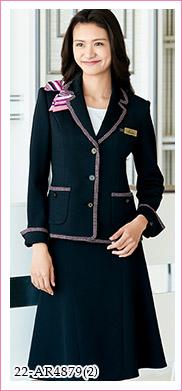 適温キープで快適、シワになりにくいニットの華ジャケット ALPHAPIER(アルファピア)制服22-AR4879
