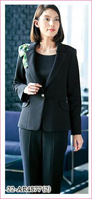 冠婚葬祭、ブライダルやホテルにもおすすめのニットジャケット ALPHAPIER(アルファピア)制服22-AR4877