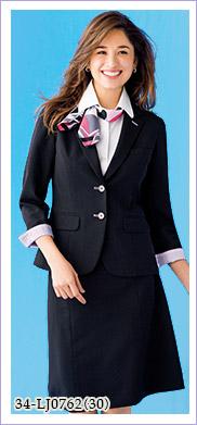 当店で大人気、かっこいい七分袖テーラードジャケット BONMAX(ボンマックス)事務服34-LJ0762