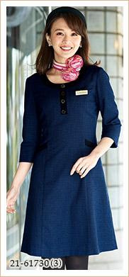 ブルーツイードが上品で大人可愛い人気のワンピース EN JOIE(アンジョア)制服 21-61730