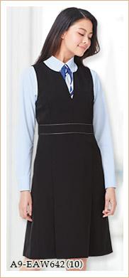 シワになりにくく、軽やかな着心地、オフィス制服にピッタリのジャンパースカート カーシーカシマ(enjoy)事務服A9-EAW642