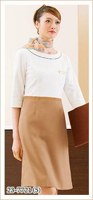 親しみやすいニット×布帛の好印象ワンピース HANECTONE(ハネクトーン)制服23-7721