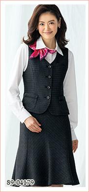 この秋冬イチオシの、華やかで大人女性にもオススメのおもてなしベスト SELERY(セロリー)制服89-04171(04179)
