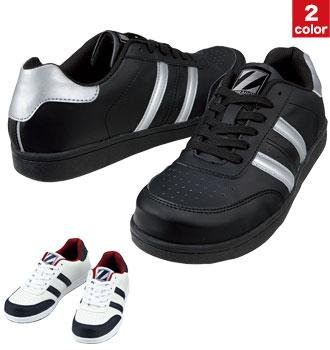 自重堂 安全靴 S3171