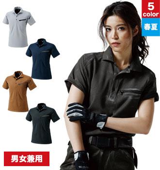 かっこいい半袖ポロシャツTS DESIGN 51055
