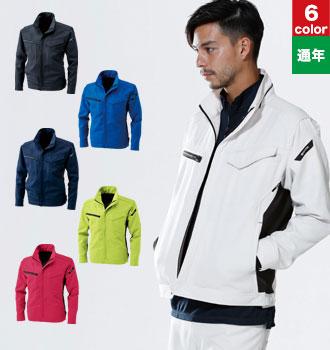 大人気バートルのJIS規格適合の作業服シリーズ