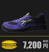 ディアドラのかっこいい安全靴 フェアリーテイル